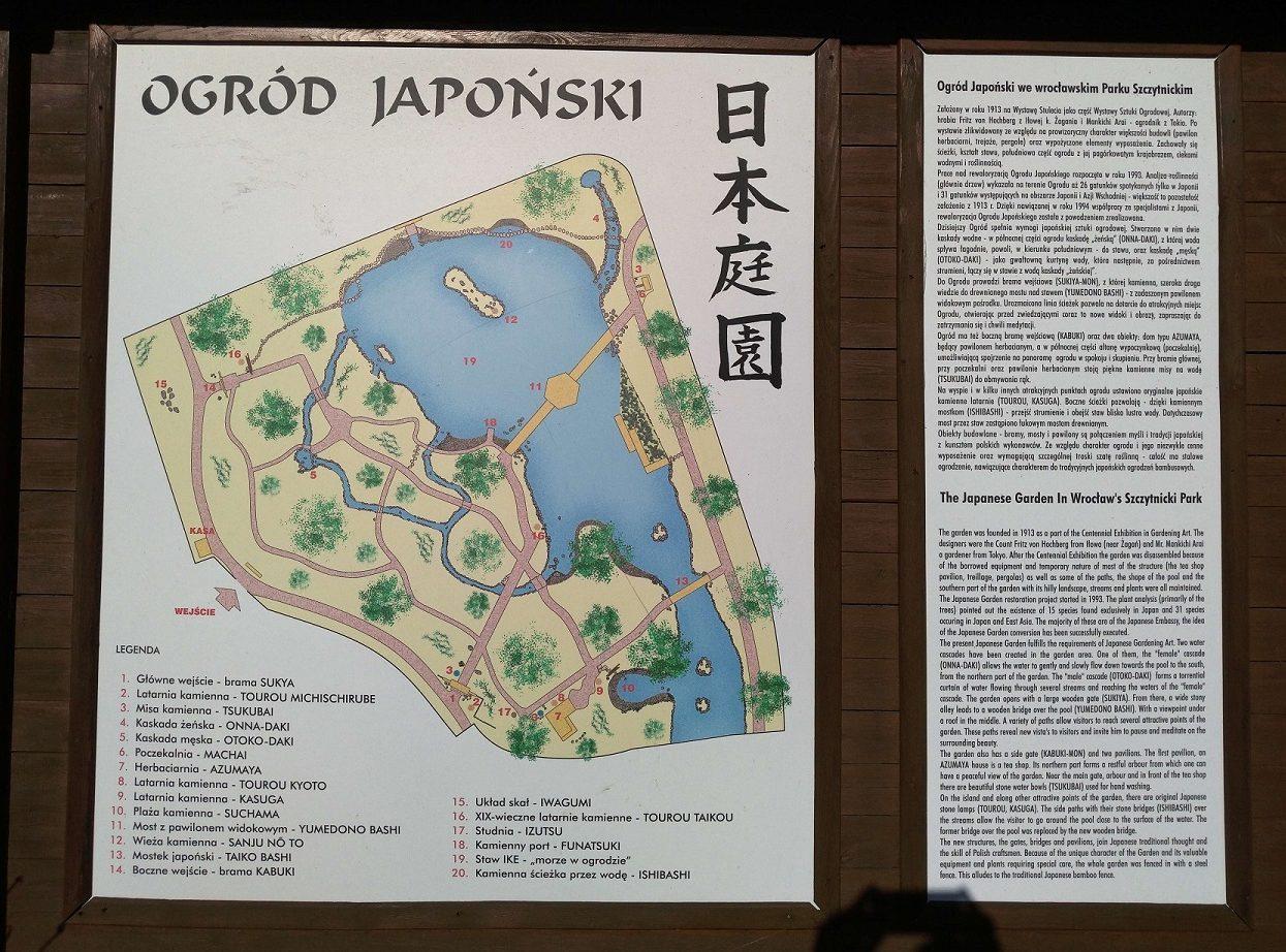 Ogród Japoński we Wrocławiu Ciekawe miejsca Polska